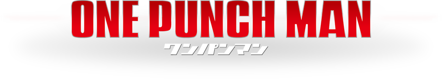 one-punch-man-logo.png