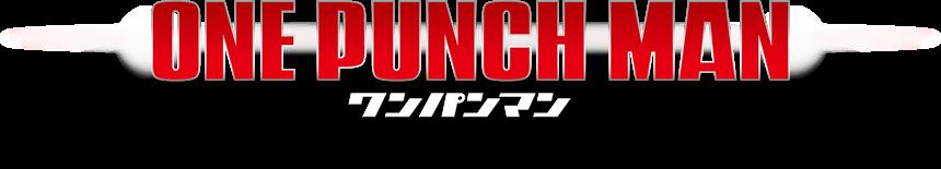 one-punch-man-logo
