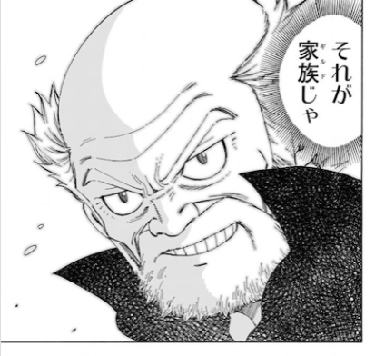 fairy-tail-507-makarov