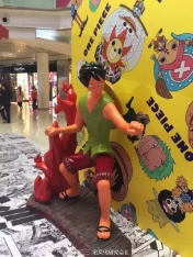 luffy-viva-plaza-mall