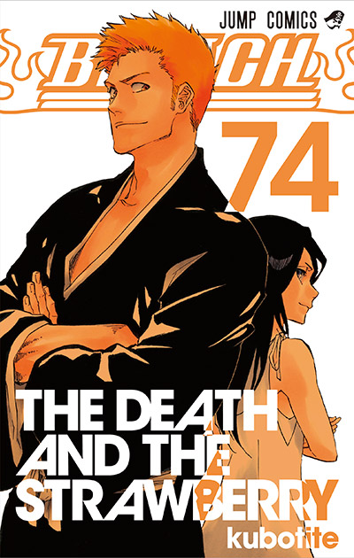 The Death and the Strawberry – Bleach 74