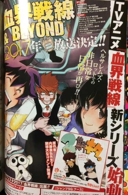 Blood Blockade Battlefront 2nd Season Returns in 2017