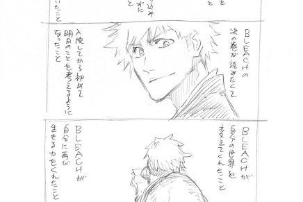 Kubo Tite Shares Feelings on the End ofBleach