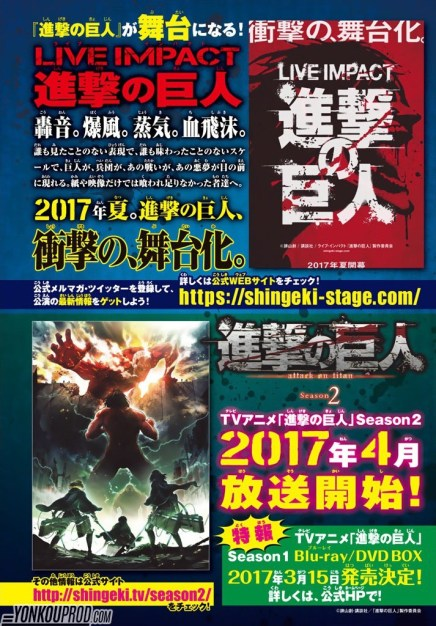Attack On Titan Season 2 to Air April 2017