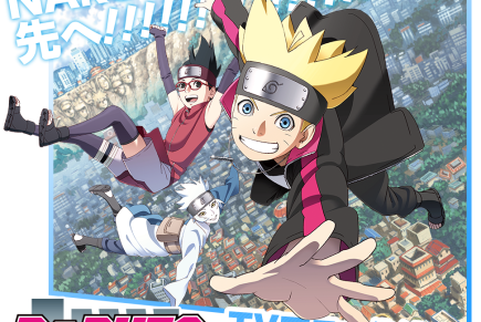 Boruto: Naruto Next Generations Anime Premiers April 2017