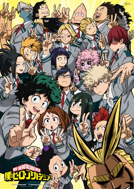 My Hero Academia 2nd Season Anime Premiers April 2017