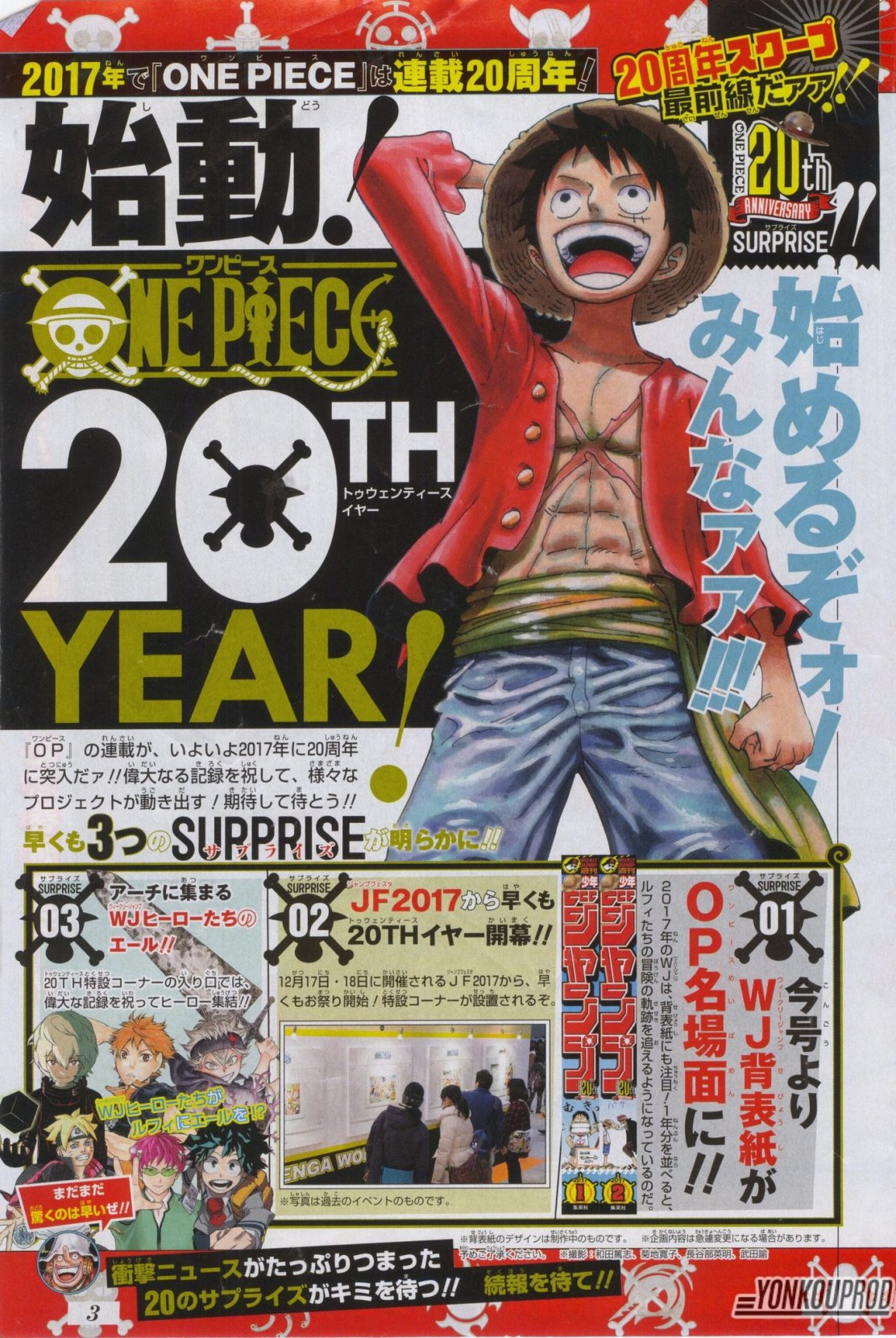 one-piece-20-years-eiichiro-oda