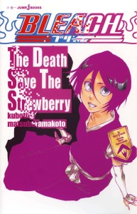the-death-save-the-strawberry-bleach
