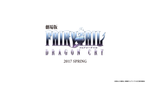 fairy-tail-dragon-cry