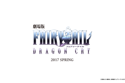 Fairy Tail Dragon Cry Movie Announced
