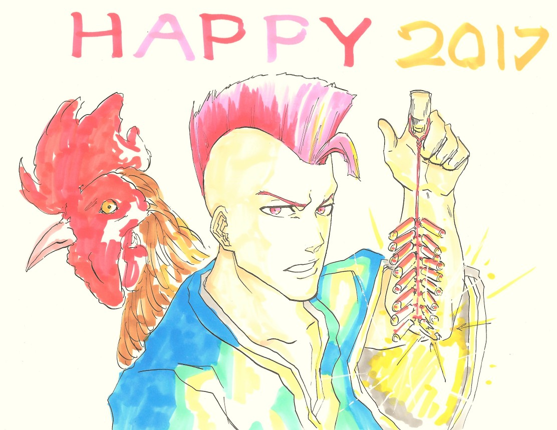 happy-2017-bazz-b-new-year-by-tsmchaoxna