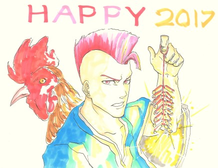 Happy New Year! – Bazz-B