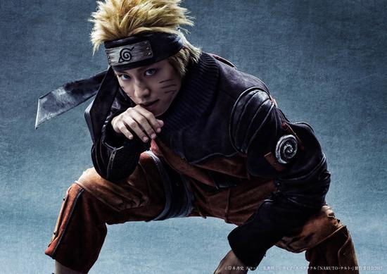 Kōdai Matsuoka as Naruto Uzumaki