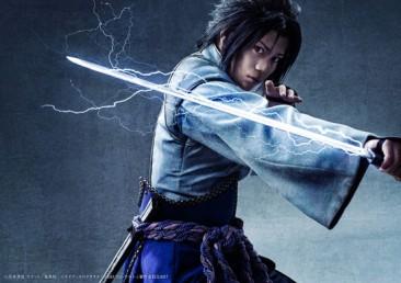 Ryūji Satō as Sasuke Uchiha