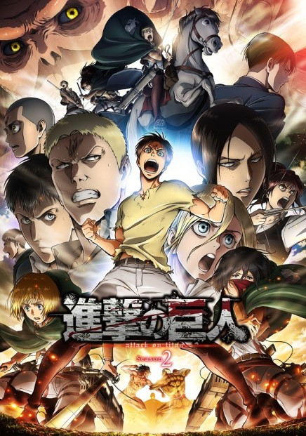 Attack on Titan 2nd Season Poster and Premiere Date