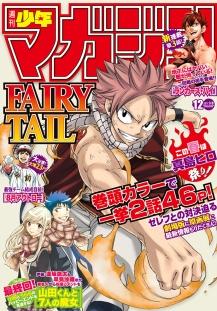 fairy-tail-dragon-cry-1