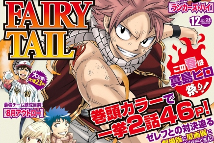 Fairy Tail Dragon Cry Video Teaser and Character Design Revealed