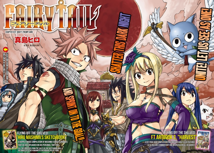 fairy-tail-dragon-cry-2