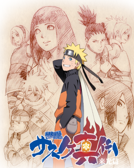 Naruto Shippuden Anime Teases 'Konoha Hiden' Finale on 23rd March