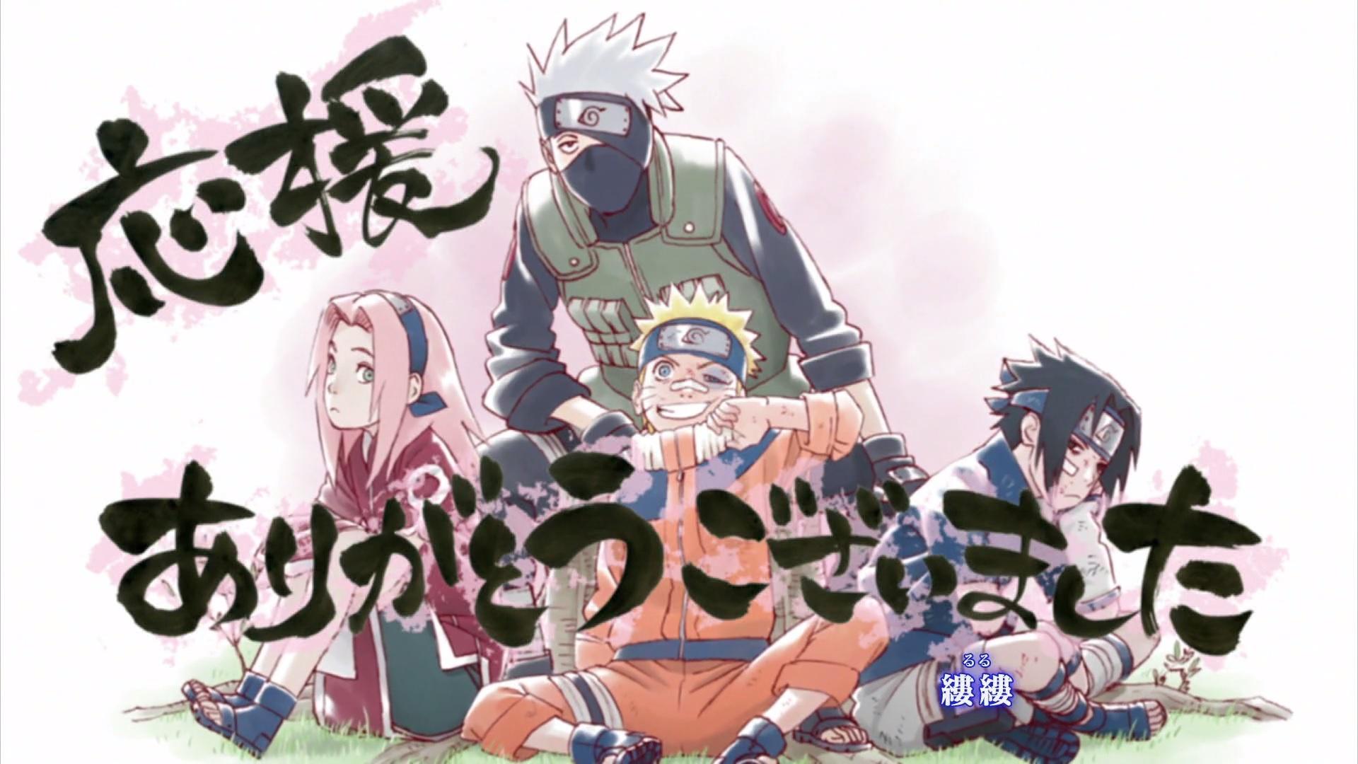 Naruto Shippuuden Ende Anime