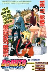 Boruto announces TV Anime