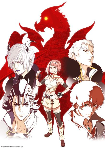 Watch Shingeki no Bahamut: Virgin Soul (Anime)