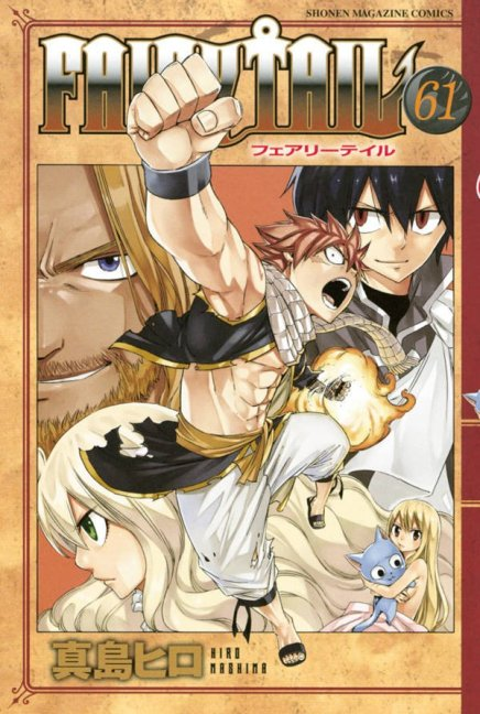 Fairy Tail Manga to End with 63 Volumes