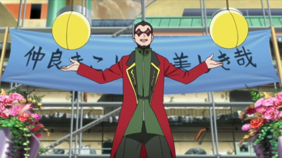 Shino's costume