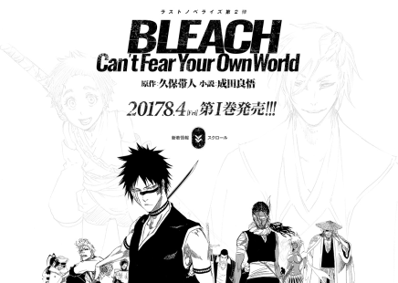 Bleach: Can't Fear Your Own World Design and Antagonists Shown