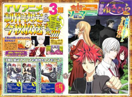 Food Wars! Shokugeki no Soma Season 3 Premiers Fall 2017