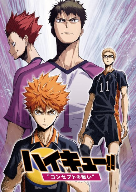 Second Haikyu!! Compilation Film Gets New Scenes and Visuals