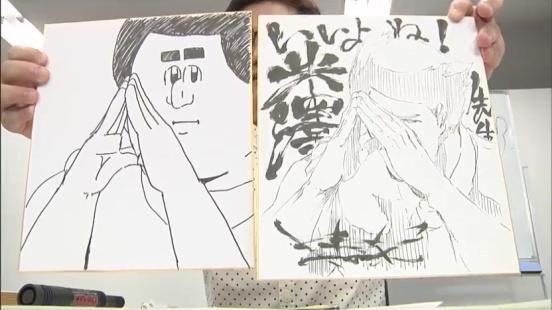 Ii yo ne! Yonezawa-sensei 4