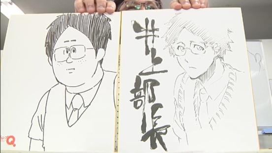 Ii yo ne! Yonezawa-sensei 6