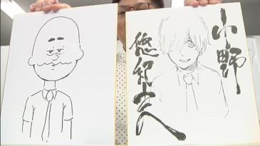 Ii yo ne! Yonezawa-sensei 7