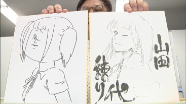Ii yo ne! Yonezawa-sensei 8