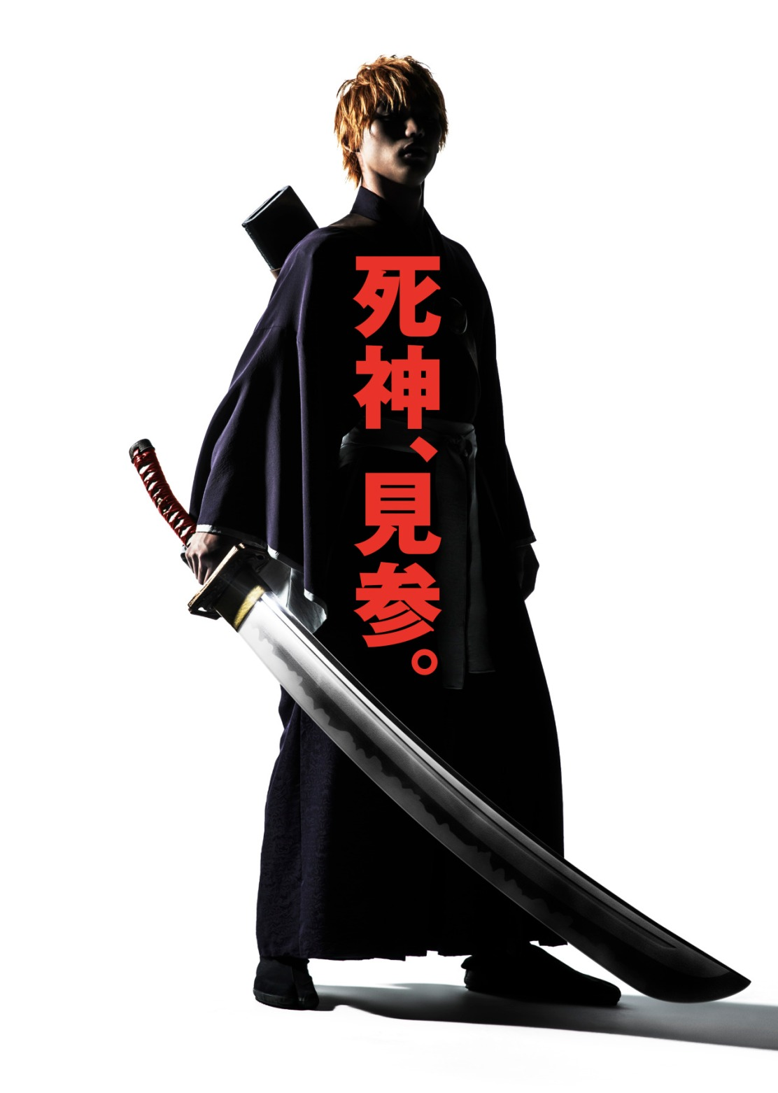 Live Action Bleach Film Teaser Trailer And Visuals