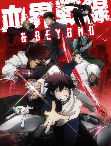 Blood Blockade Battlefront & Beyond Anime Previewed Before Premiere