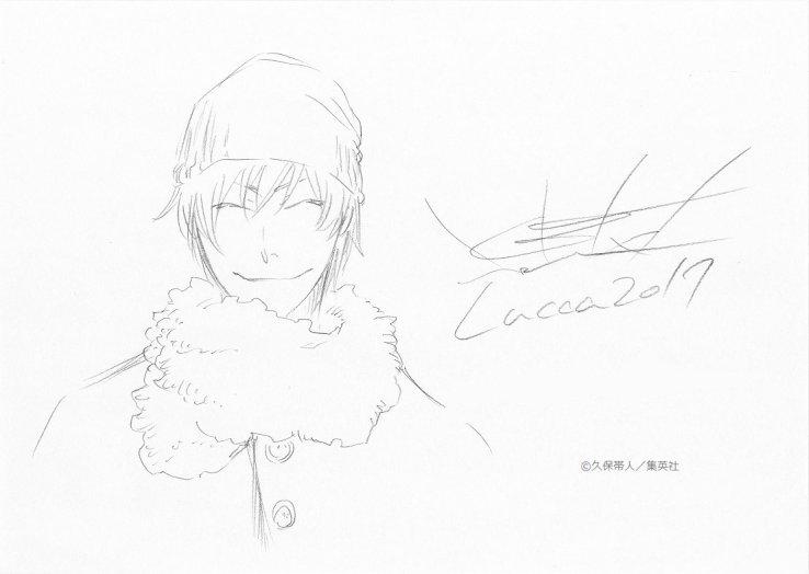Gin Ichimaru Tite Kubo Drawing Lucca
