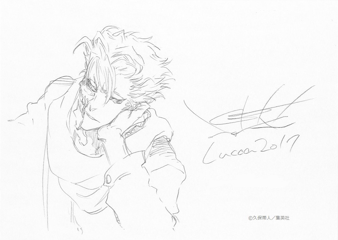 Grimmjow Jaegerjaquez Tite Kubo Drawing Lucca