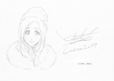 Orihime Inoue Tite Kubo Drawing Lucca