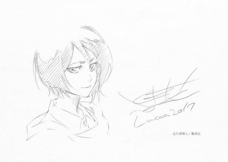 Rukia Kuchiki Tite Kubo Drawing Lucca