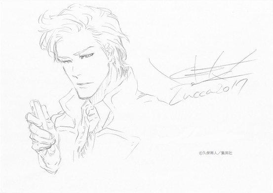 Sosuke Aizen Tite Kubo Drawing Lucca