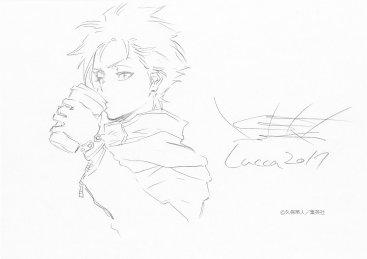 Toshiro Hitsugaya Tite Kubo Drawing Lucca