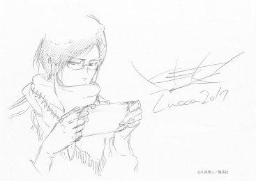 Uryu Ishida Tite Kubo Drawing Lucca