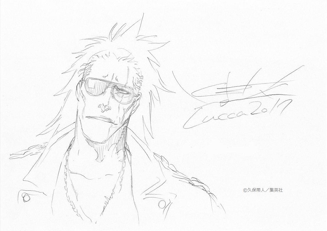 Line Art Anime : Daily anime art and manga added