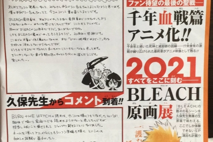Bleach's Thousand Year Blood War Arc to get Anime Adaption