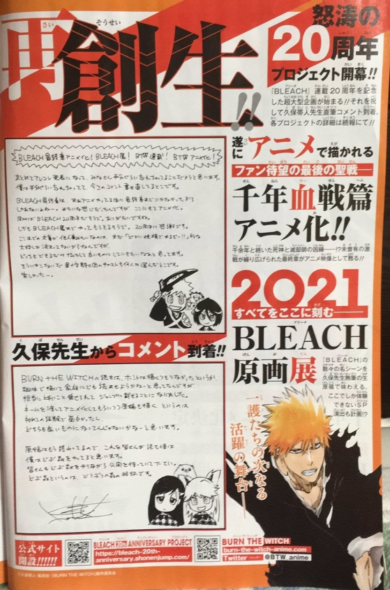 Bleach Anime Come Back 2021